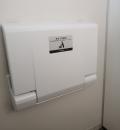 クリーンセンター公園内トイレのオムツ替え台情報