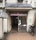 南板橋児童館(1F)