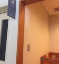 粕屋フォーラム(粕屋町立図書館)(1F)のオムツ替え台情報