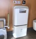 赤砂崎公園 事務室(1F)のオムツ替え台情報