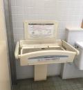公園センター横の多目的トイレのオムツ替え台情報