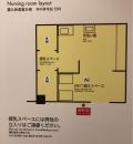 ららぽーと新三郷店(1F 中央トイレ)