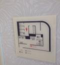 グランフロント大阪 南館(4F)の授乳室・オムツ替え台情報
