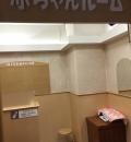 ダイエー 十日市場店(2F)の授乳室・オムツ替え台情報