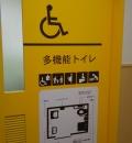 マックスバリュ那珂川店(1F)の授乳室・オムツ替え台情報