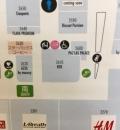 ららぽーと立川立飛(2F)の授乳室・オムツ替え台情報
