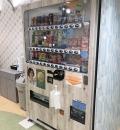 マルヤガーデンズ(2階)の授乳室・オムツ替え台情報