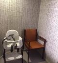 サンワカンパニー東京ショールーム(1F)の授乳室・オムツ替え台情報