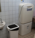 玖珠SA  上り(多機能トイレ)の授乳室・オムツ替え台情報