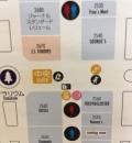 ららぽーと立飛(2F)の授乳室・オムツ替え台情報