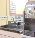 イトーヨーカドー 津田沼店(4F)の授乳室・オムツ替え台情報