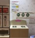 緑井天満屋(3階)の授乳室・オムツ替え台情報