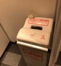 ホテルニューオータニ ザ メイン(ロビイ階(ザ  メイン二階、ガーデンコート六階)芙蓉の間前)の授乳室・オムツ替え台情報