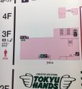 ファッションセンターしまむら 江坂駅前店(3F)の授乳室情報