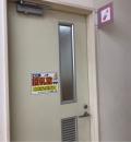 ホームセンタームサシ 名取店(2F)の授乳室・オムツ替え台情報
