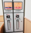 イオン赤羽北本通り店(2F)の授乳室・オムツ替え台情報