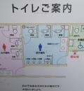 コーナン 御幣島店(1F)のオムツ替え台情報