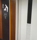 唐津城(1F)の授乳室・オムツ替え台情報