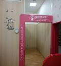 イオン幕張店(2F)の授乳室・オムツ替え台情報