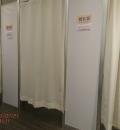 品川プリンスホテル アネックスタワーB1F(1F)の授乳室・オムツ替え台情報