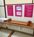 イオンモール宮崎(1F)の授乳室・オムツ替え台情報