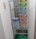 生涯学習センター(6階)の授乳室・オムツ替え台情報