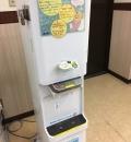 スーパーオートバックス東京ベイ東雲(3F)の授乳室・オムツ替え台情報