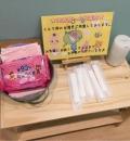 京都ダイハツ販売五条カドノ店(1F)の授乳室・オムツ替え台情報