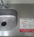 ダイエー 池田駅前店(3F)の授乳室・オムツ替え台情報