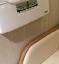 シャポー本八幡(1F)の授乳室・オムツ替え台情報