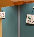 円山動物園 キリン館(2F)の授乳室・オムツ替え台情報
