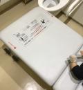 幸田町役場(1F)のオムツ替え台情報