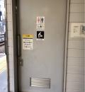 蓮沼駅(改札内)のオムツ替え台情報