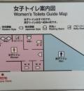 南方駅(改札内 多目的トイレ)のオムツ替え台情報