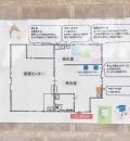 東武動物公園(看護センター)の授乳室・オムツ替え台情報