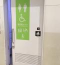 セブンタウン小豆沢(1F 多機能トイレ他)のオムツ替え台情報