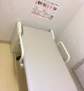 大野田児童館のオムツ替え台情報