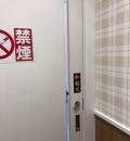 いちやまマート岡谷店(1F)の授乳室・オムツ替え台情報