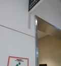 アトレ秋葉原1(3F)の授乳室・オムツ替え台情報
