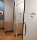 イオンモールいわき小名浜(2F)の授乳室・オムツ替え台情報