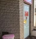 上野動物園(インフォメーション横)の授乳室・オムツ替え台情報