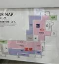 JRゲートタワー(11F)の授乳室・オムツ替え台情報