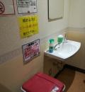 ジョーシン東生駒店(1F)の授乳室・オムツ替え台情報
