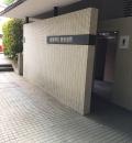 根津神社 表参道際(1F)のオムツ替え台情報
