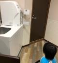 海獣館(2F)の授乳室・オムツ替え台情報