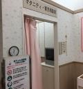 イトーヨーカドー 成田店(2F)の授乳室・オムツ替え台情報