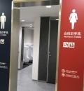 カリーノ江坂(B1F トイレ)のオムツ替え台情報