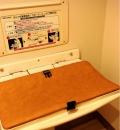 むさしの森珈琲浦和太田窪店のオムツ替え台情報