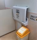 三沢市役所 三沢キッズセンターそらいえ 男子トイレ(1F)のオムツ替え台情報