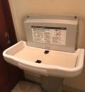 オーシャンテーブル(1F)の授乳室・オムツ替え台情報